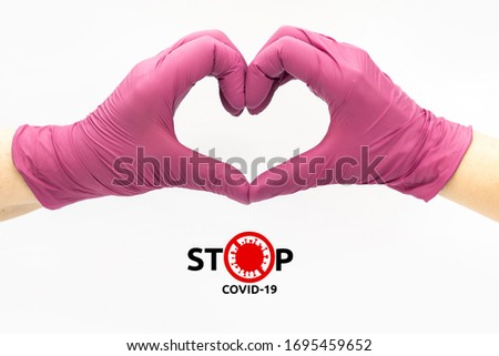 Stop covid-19 collaboration love heart defeat coronavirus together fight pandemic Stock photo ©