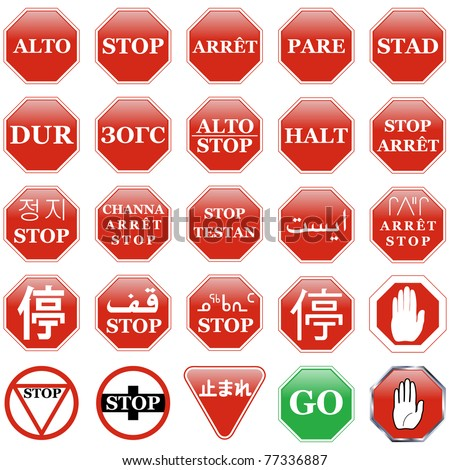 STOP Post sign collection. Over 25 different languages and used in many more countries. Ready to print.