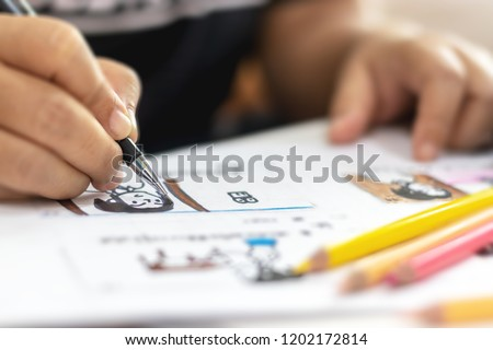Storyboard drawing with pencil creative sketch cartoon. Storyboarding is process image displayed in sequence for purpose of pre-visualizing motion picture, interactive media. Concept sketching ideas. #1202172814