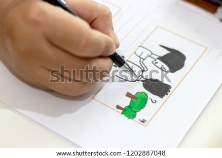 Storyboard drawing with pencil creative sketch cartoon. Storyboarding is process image displayed in sequence for purpose of pre-visualizing motion picture, interactive media. Concept sketching ideas. #1202887048