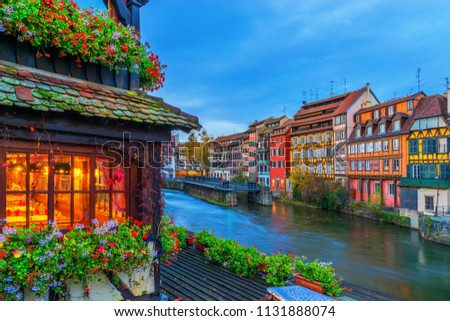 Strasbourg Alsace France. Traditional half timbered houses  of Petite France. #1131888074