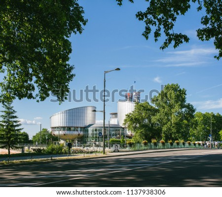 STRASBOURG, FRANCE - JUN 25, 2018: European Court of Human Rights building in the summer evening #1137938306