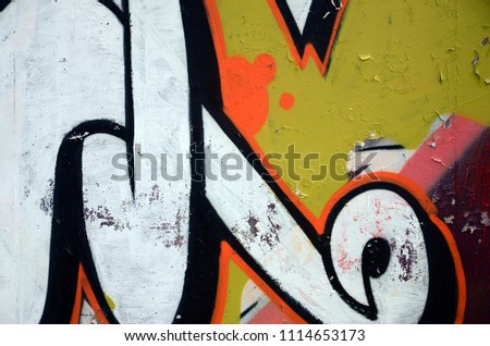 Street art. Abstract background image of a fragment of a colored graffiti painting in white and orange tones #1114653173