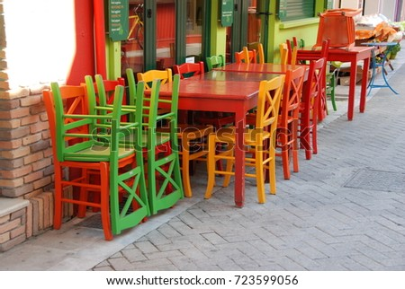 street bright chairs #723599056