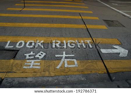 Street city china road asia traffic hong kong asian modern speed car urban downtown  motion bay colorful district chinese zebra asphalt concrete street sign