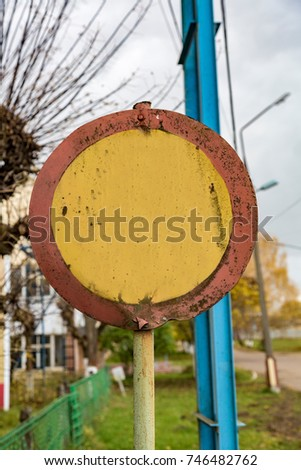 Street direction pointer without signs and symbols #746482762