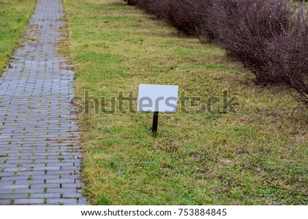 Street direction pointer without signs and symbols #753884845