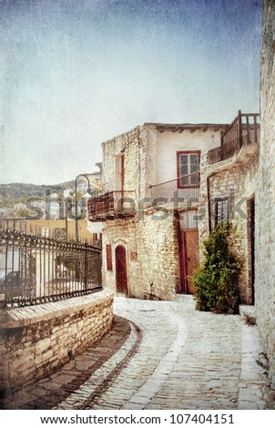 Street  in Cyprus. Old style image.