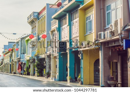 Street in the Portugese style Romani in Phuket Town. Also called Chinatown or the old town