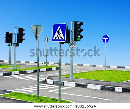 street intersection and road signs in a landscape