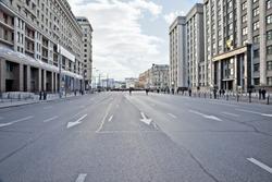 Street is the Okhotnyy Ryad