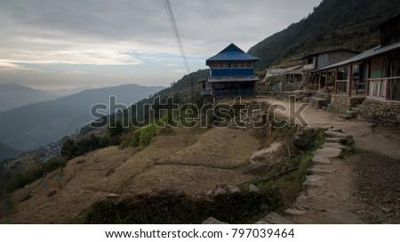 Street Life in Nepal  #797039464