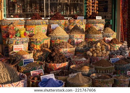Street market in Egypt. Old Market. Sharm el-Sheikh #221767606