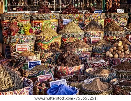 Street market in Egypt. Old Market. Sharm el-Sheikh #755555251