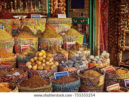 Street market in Egypt. Old Market. Sharm el-Sheikh #755555254