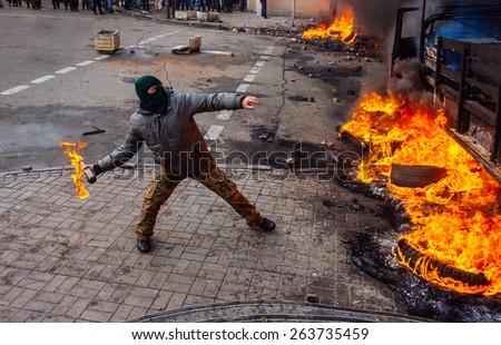 Street protests in Kiev, the revolution