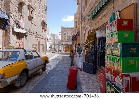 Street Scene, Old Sana'a, Yemen - stock photo