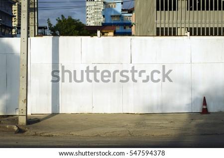 Street sidewalk #547594378