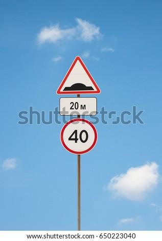 Street signs #650223040