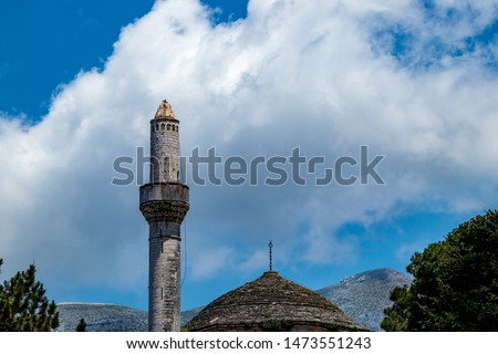 Street view amazing detailed picture of Aslan Pasha Mosque in the fortress of Ioannina in Greece, sunny spring day with puffy white clouds in the sky