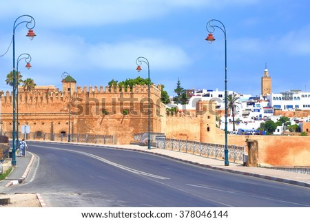Street view of the medieval walls of the Kasbah of the Udayas in Rabat, Morocco