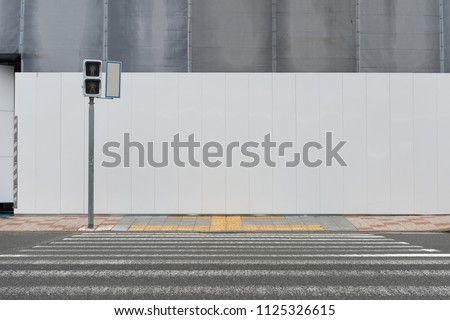 street wall background ,Industrial background, empty grunge urban street with warehouse brick wall #1125326615