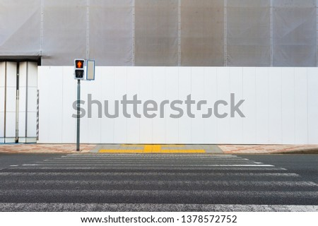 street wall background ,Industrial background, empty grunge urban street with warehouse brick wall #1378572752