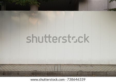 street wall background ,Industrial background, empty grunge urban street with warehouse brick wall #738646339