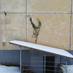 streetart at the Russian city downtown