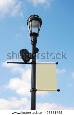 streetlight with copy space