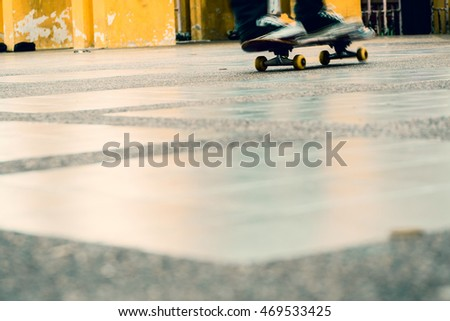 Streets skateboard on park in evening time. #469533425