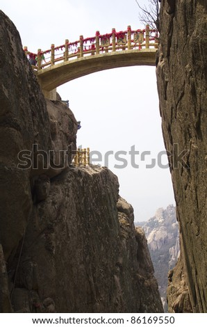 strong bridge cross Laoshan at shandong province china