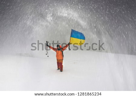 Strong snow blizzard blizzard in the Ukrainian Carpathians did not stop the brave conquerors of climbers of tourists of a high peak in the Gorgan Mountains Khomyak #1281865234