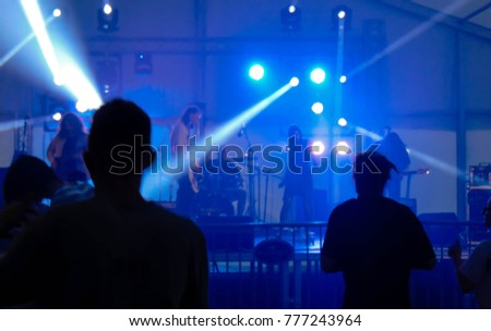 Students enjoying live music. #777243964