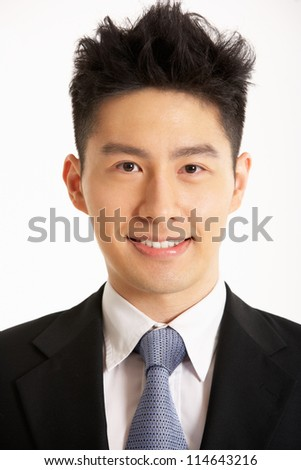 Studio Portrait Of Chinese Businessman #114643216