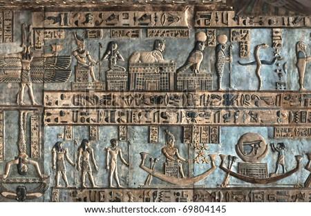 Stunning detail of painted bas-relief scultures in the zodiak series of the ancient Egyptian fertility and love temple of the goddess Hathor at Dendera, in Egypt