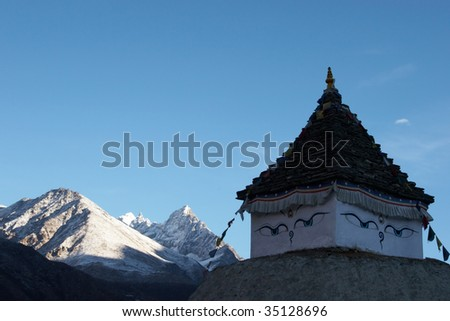 Stupa with Buddha Eyes, Himalayas, Nepal
