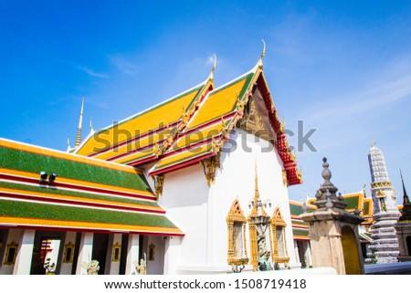 Stupas in Wat Pho in Bangkok Bangkok, Thailand #1508719418