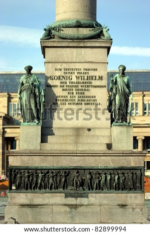 Stuttgart, Germany, monument to the memory of King William