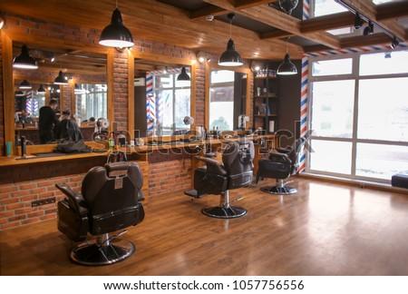 Stylish hairdressing salon interior #1057756556