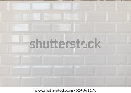 Stylish trendy white ceramic brick wall pattern #624061178