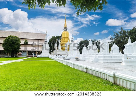 Suan Dok temple, Wat Suan Dok (monastery) with blue sky in Chiang Mai, Thailand Stock fotó ©
