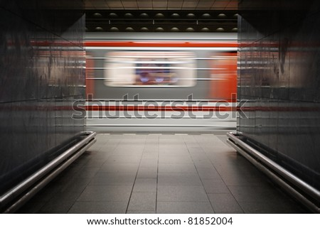 Subway train is arriving in station, Prague