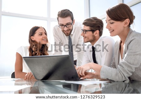 successful business team in the workplace in the office #1276329523