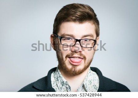 successful young businessman squeamish, stylish wear glasses, close-up manager - Shutterstock ID 537428944