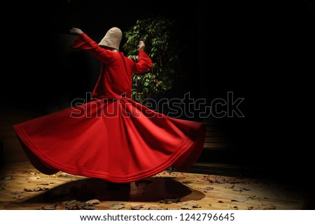 Sufi whirling (Turkish: Semazen) is a form of Sama or physically active meditation which originated among Sufis.