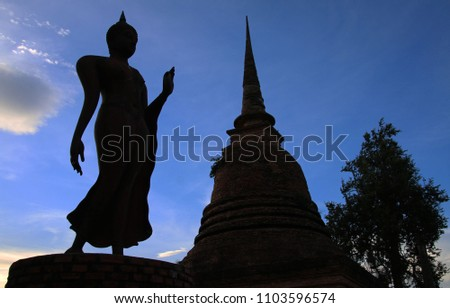 sukhothai and thailand #1103596574