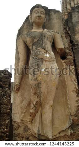 Sukhothai Historical park #1244143225