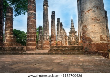 Sukhothai Historical Park, a historic site And a major word heritage in Thailand, to travel concept. #1132700426