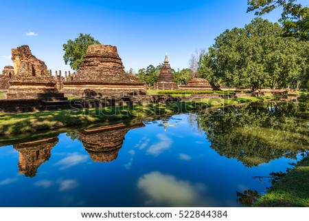 Sukhothai Historical Park, world heritage and tourist attraction in Thailand #522844384